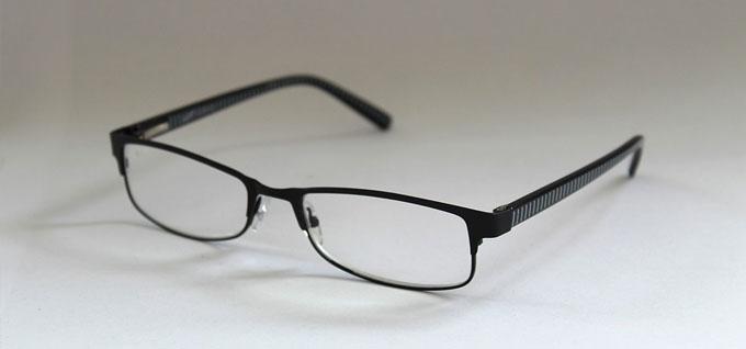 Gleitsichtbrille anfertigen lassen